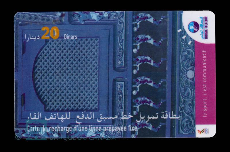 Tunisia, Tunisie Telecom, 20 dinars : 2002