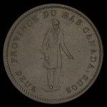 Canada, Quebec Bank, 1 penny <br /> 1837