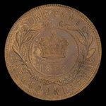 Canada, Victoria, 1 cent <br /> 1872