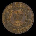 Canada, Victoria, 1 cent <br /> 1861