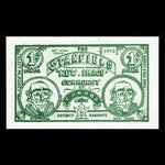 Canada, unknown, 1 new image dollar <br /> 1972