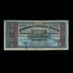 Canada, Government of Newfoundland, 5 dollars <br /> 1911
