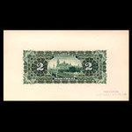 Canada, Dominion of Canada, 2 dollars <br /> June 1, 1886
