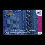 Tunisia, Tunisie Telecom, 20 dinars <br /> 2002