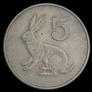 5 cents from Zimbabwe, 1982