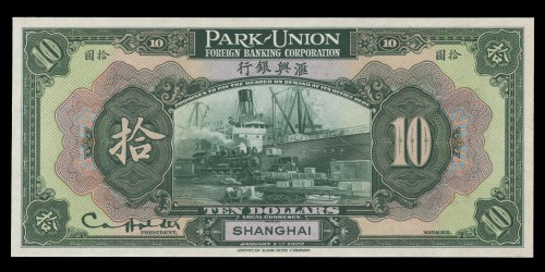 China, Park-Union Foreign Banking Corporation, 10 dollars proof, 1922