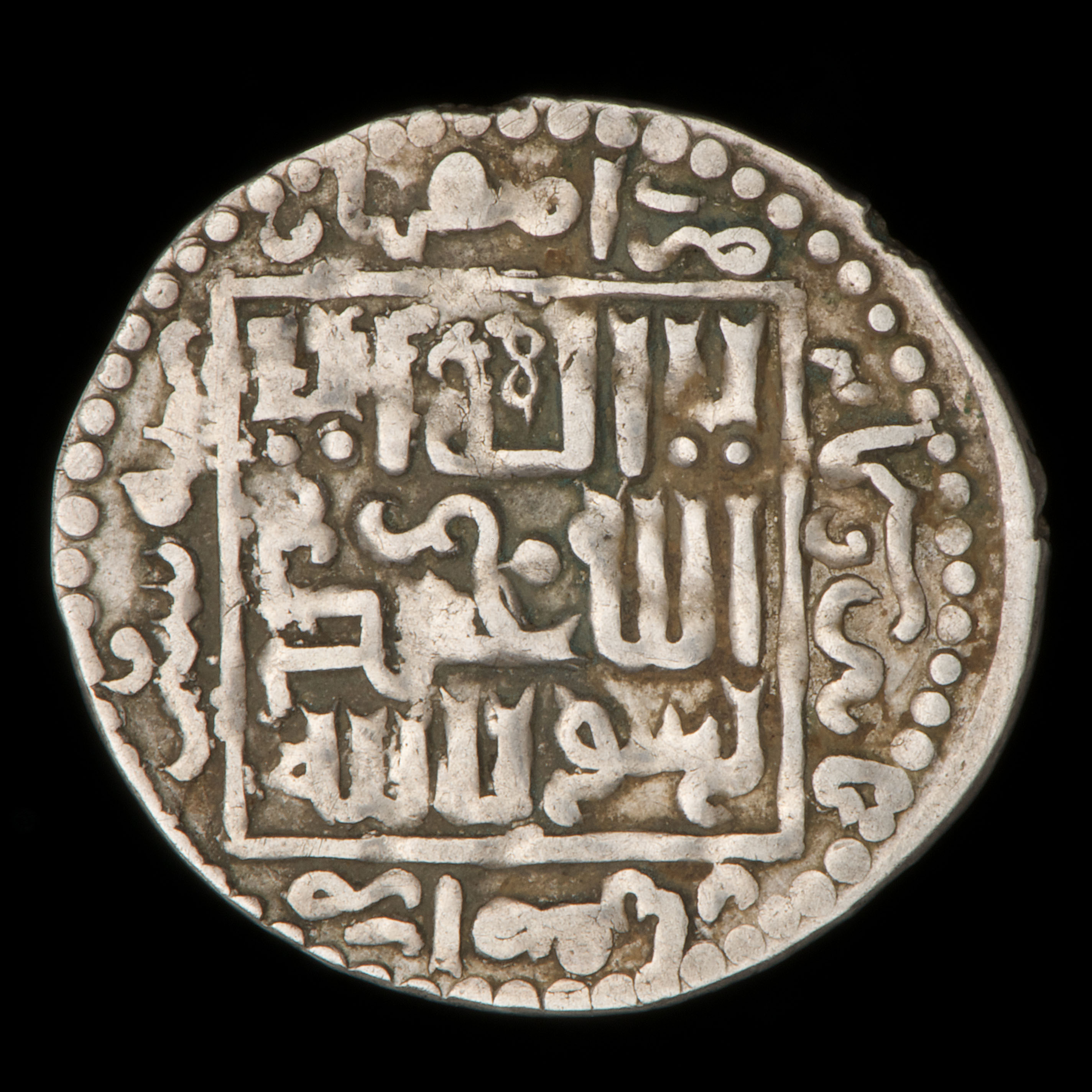 Ilkhanids, Arghun, silver dirhem, 1284-1291