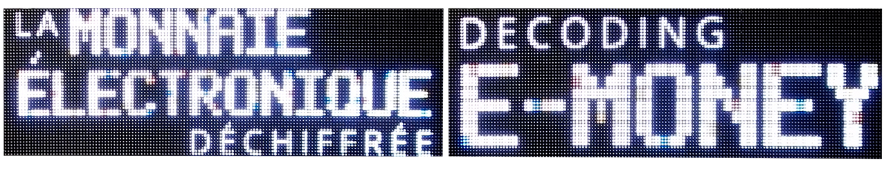 digital LED text sign