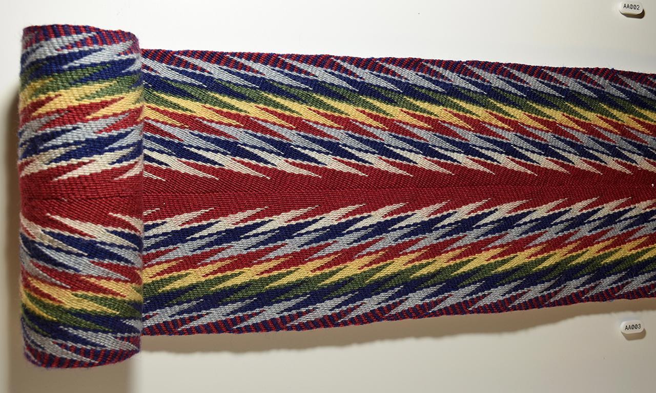 woven, multicoloured sash