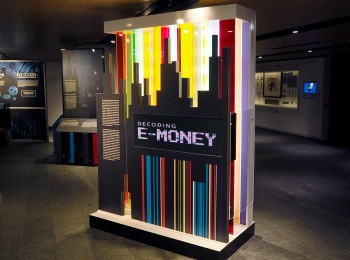 Decoding E-Money electric sign