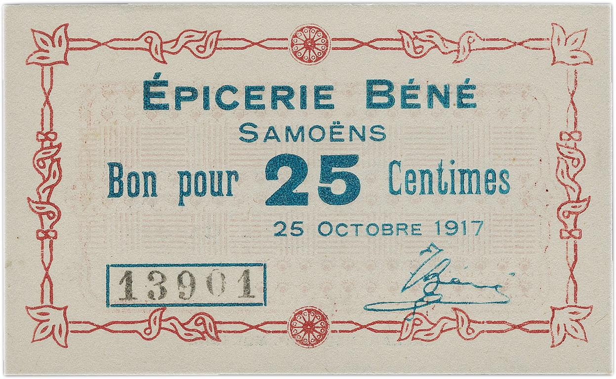 25 centimes note issued by Épicerie Béné
