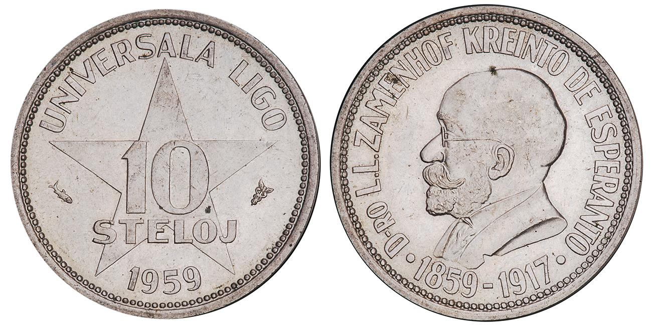 10 steloj coin, from the Universala Ligo Esperanto league, silver