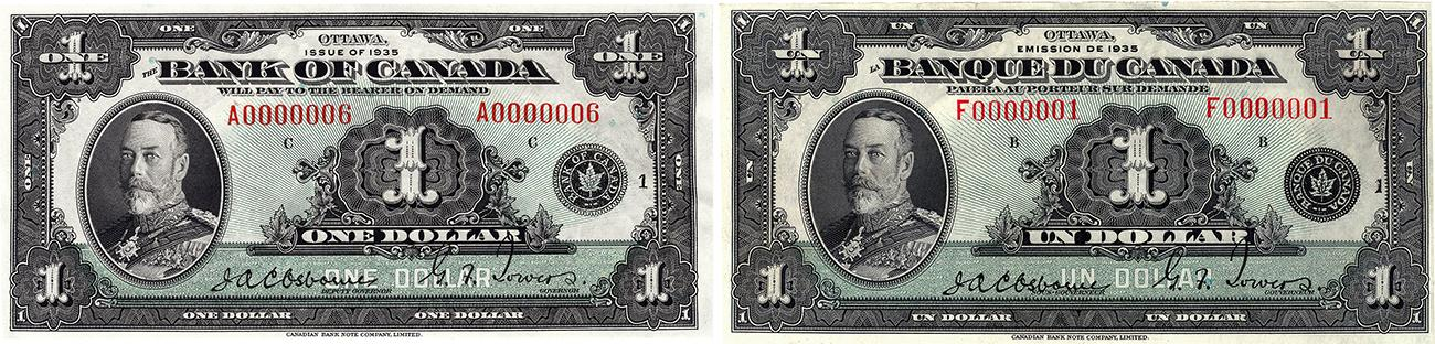 2 old notes with King George V, identical except for the language