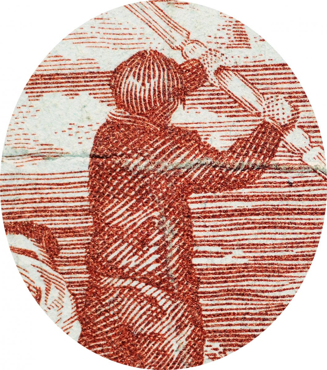 Engraving of man standing holding a paddle.