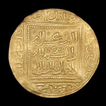 Coin, gold, with Arabic scrip along the edges and in a box in the middle.